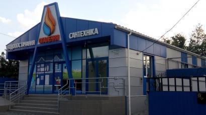 Крыша магазина г. Черкассы ул. Благовестная