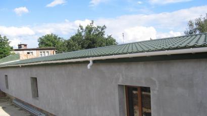 Крыша торгового центра г. Суммы